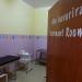 Nurse's Treatment Room
